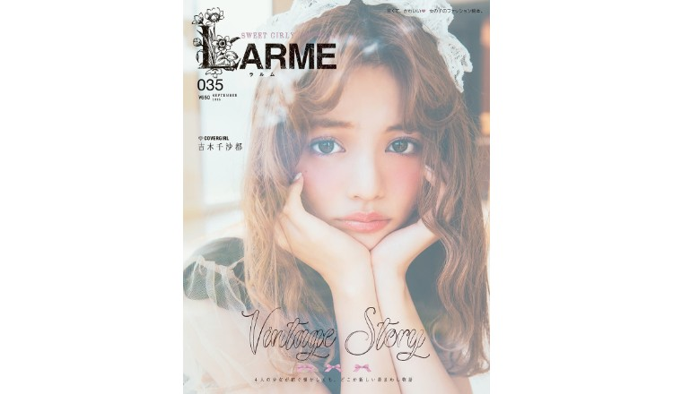 larme035_hy1-4