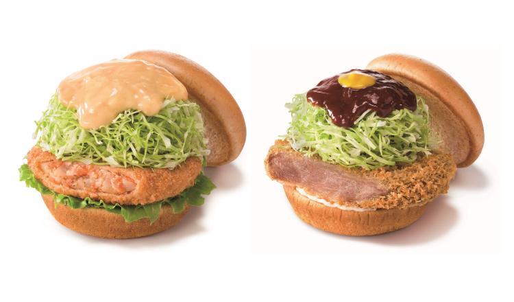 店 モスバーガー 食パン 販売