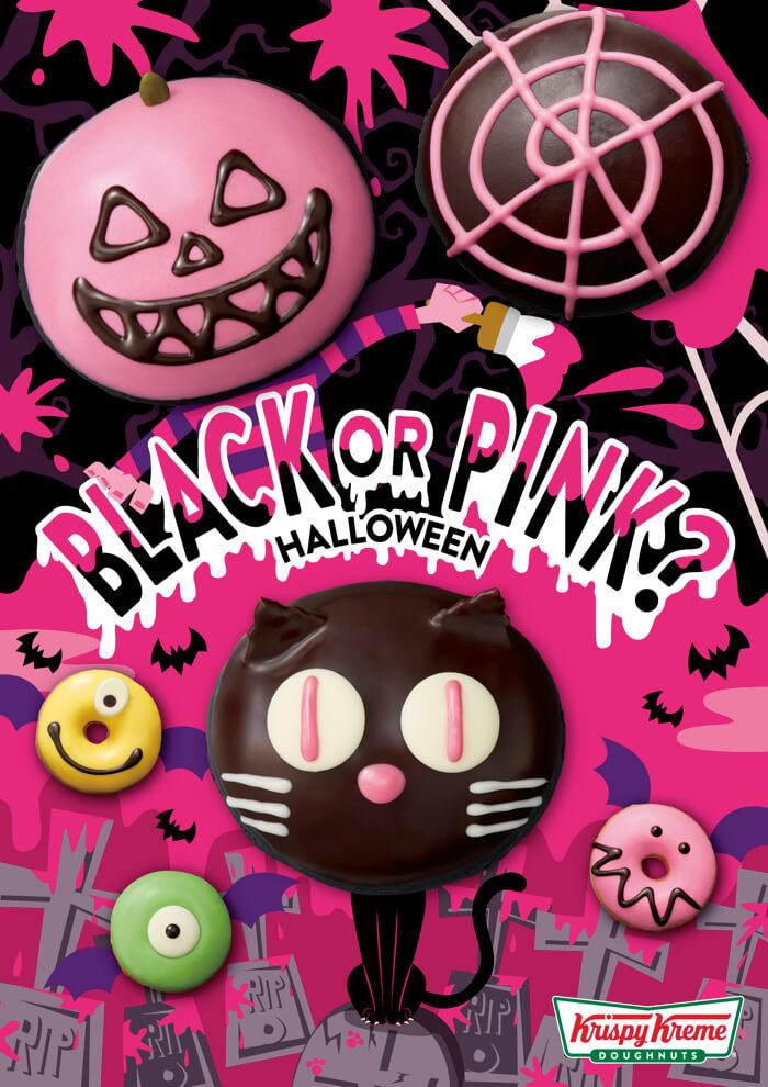 Krispy Kreme to Release Jack O' Lantern, Black Cat & Other