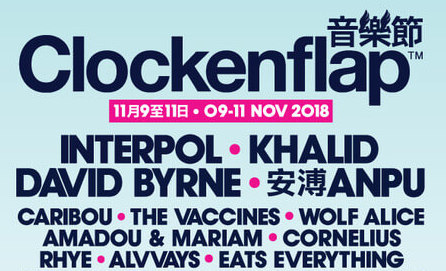 Cornelius To Perform At Clockenflap 2018 In Hong Kong Details Images, Photos, Reviews