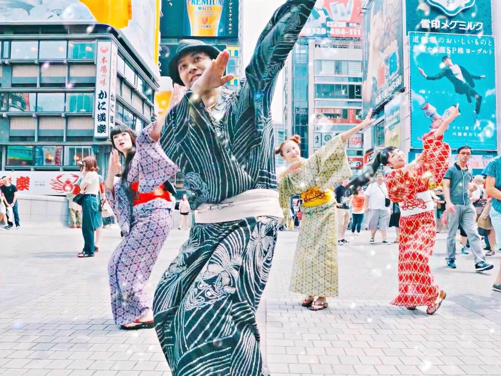 Tokyo Bon 2020 (Makudonarudo) video world craze viewed more than 10