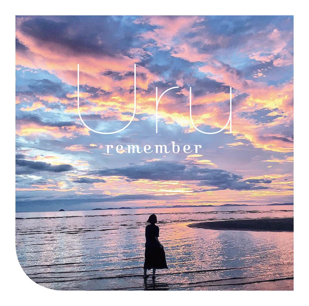 uru-aicl-3562_cover