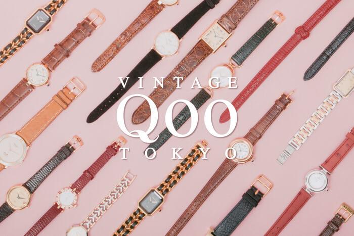 vintage-qoo-tokyo-copy-2