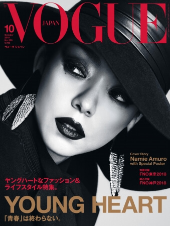vogue-japan-%e5%ae%89%e5%ae%a4%e5%a5%88%e7%be%8e%e6%81%b5-2