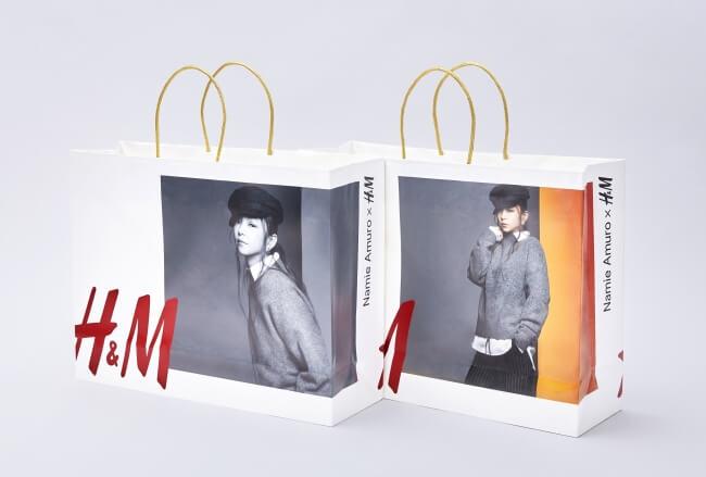 Namie Amuro x H&M バッグ