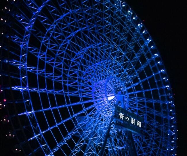 青の洞窟 OSAKA 大阪 illumination