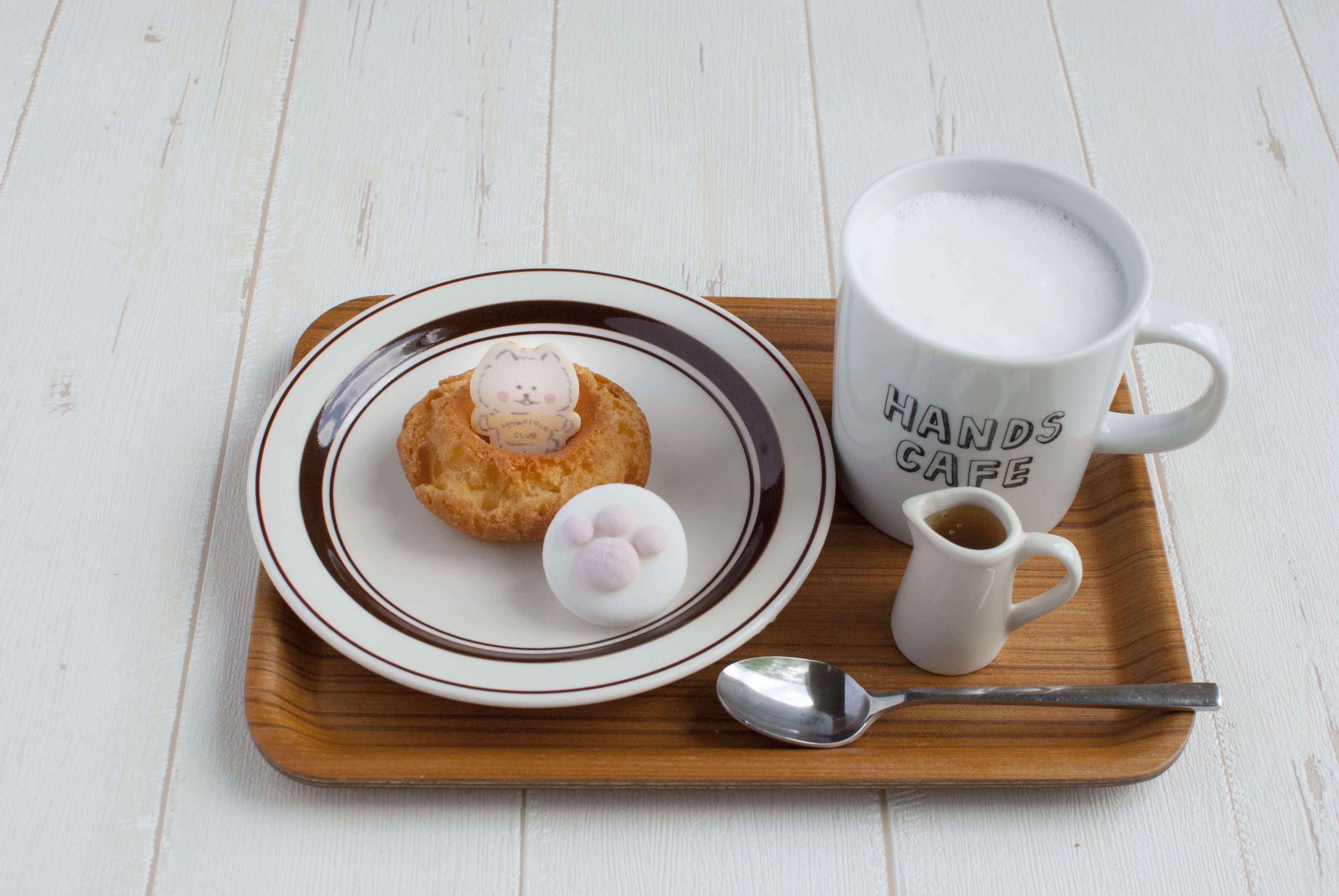 ほわころちゃん ハンズカフェ Hands cafe セット