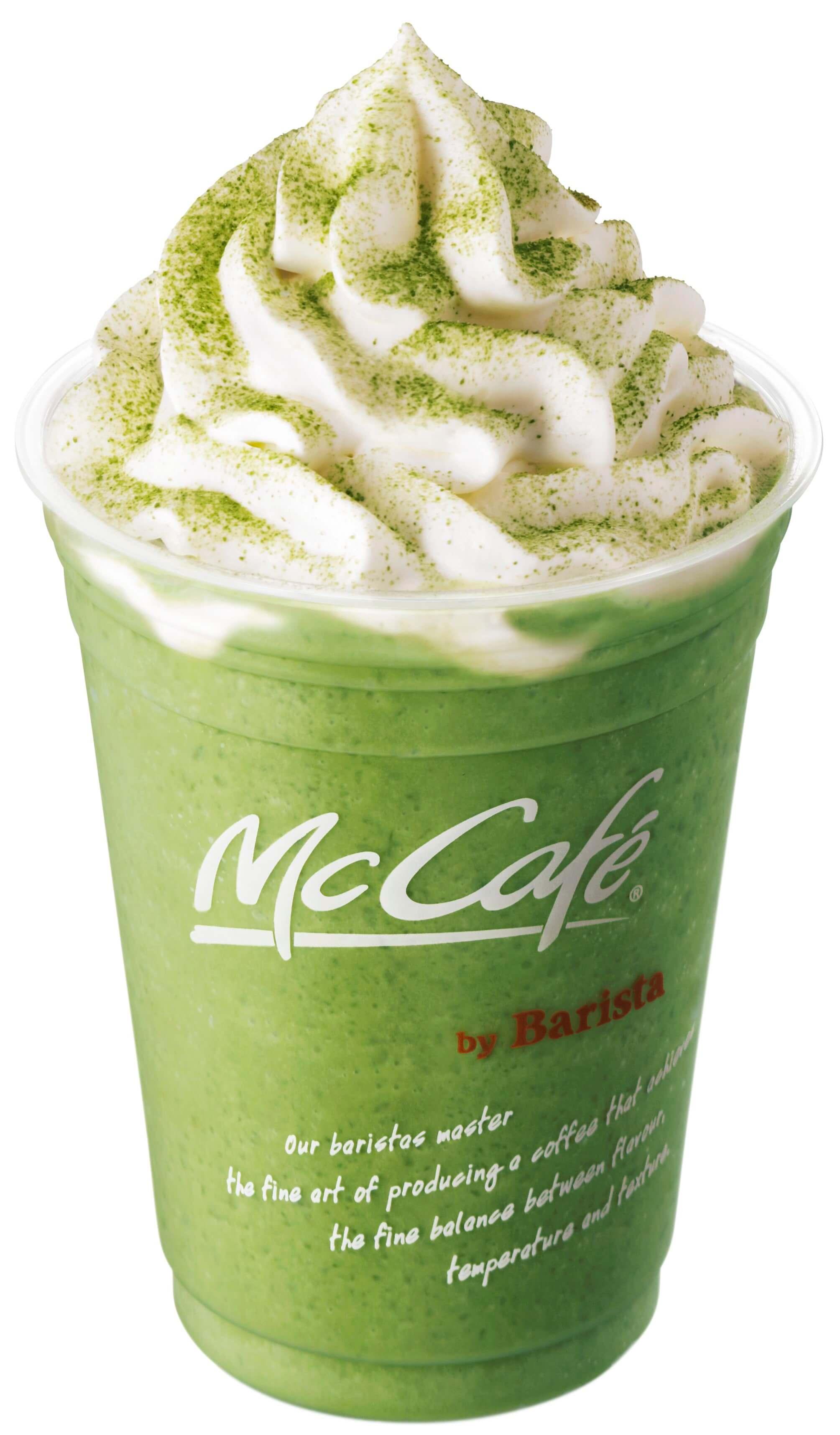 McDonald's macha drink マック マクド マクドナルド Ma抹茶. 麥當勞_抹茶ラテフラッペ