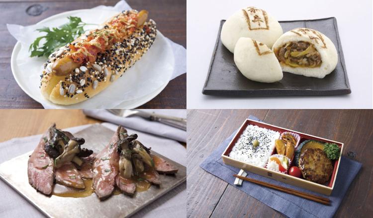 品川 shinagawa-弁当 bento-お土産