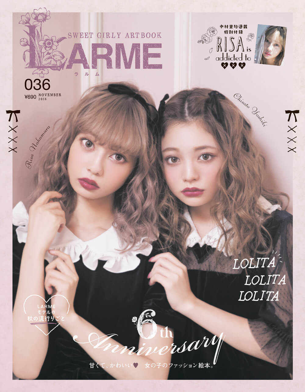 Discover Japan's Autumn Fashion Trends in LARME Magazine in