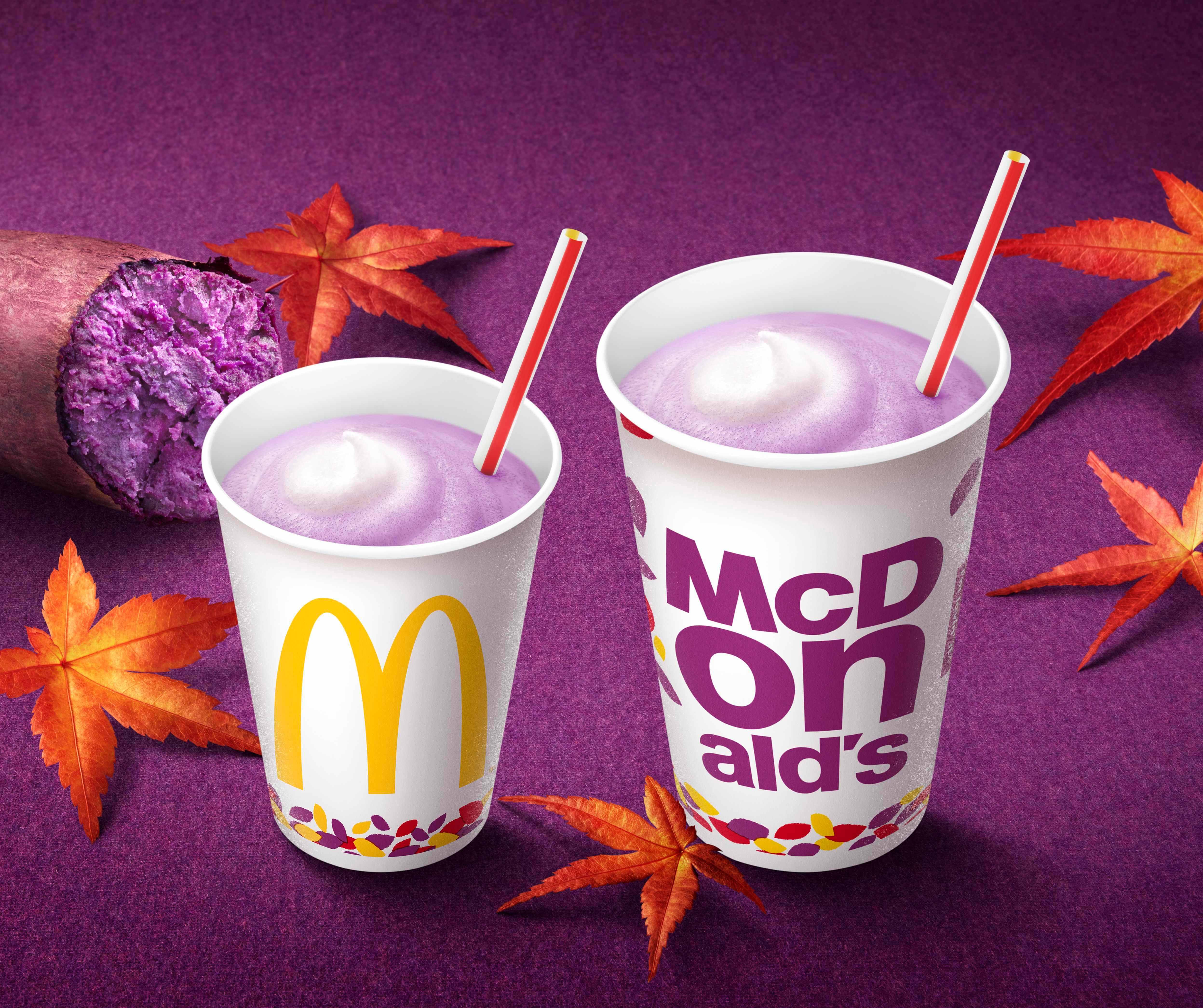 Macdonalds sweetpotato shake_秋のマックシェイク 紫いも