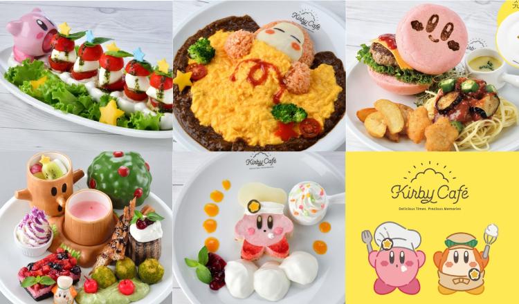 Kirby-cafe-カービィカフェ 東京晴空塔 星之卡比 っスカイツリー skytree