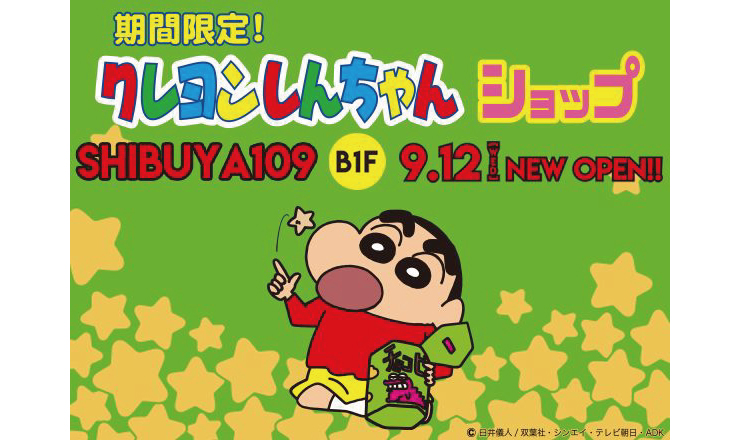 crayon-shinchan-shibuya-shop-open