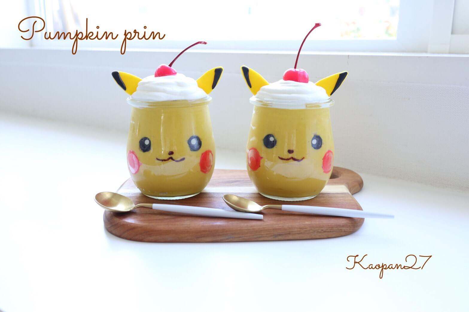 ピカチュウ レシピ pikachu recipe 皮卡丘 食譜2