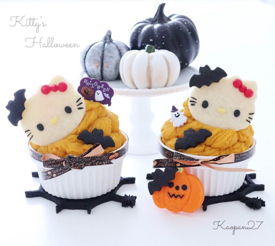 レシピ キティ スイーツ recipe Kitty sweets 食譜 甜點 凱蒂猫6