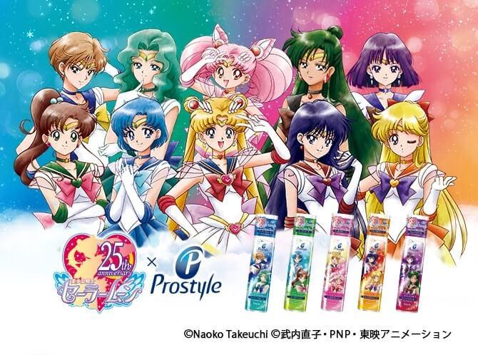 美少女戦士セーラームーン×プロスタイル 美少女戰士 Sailor Moon
