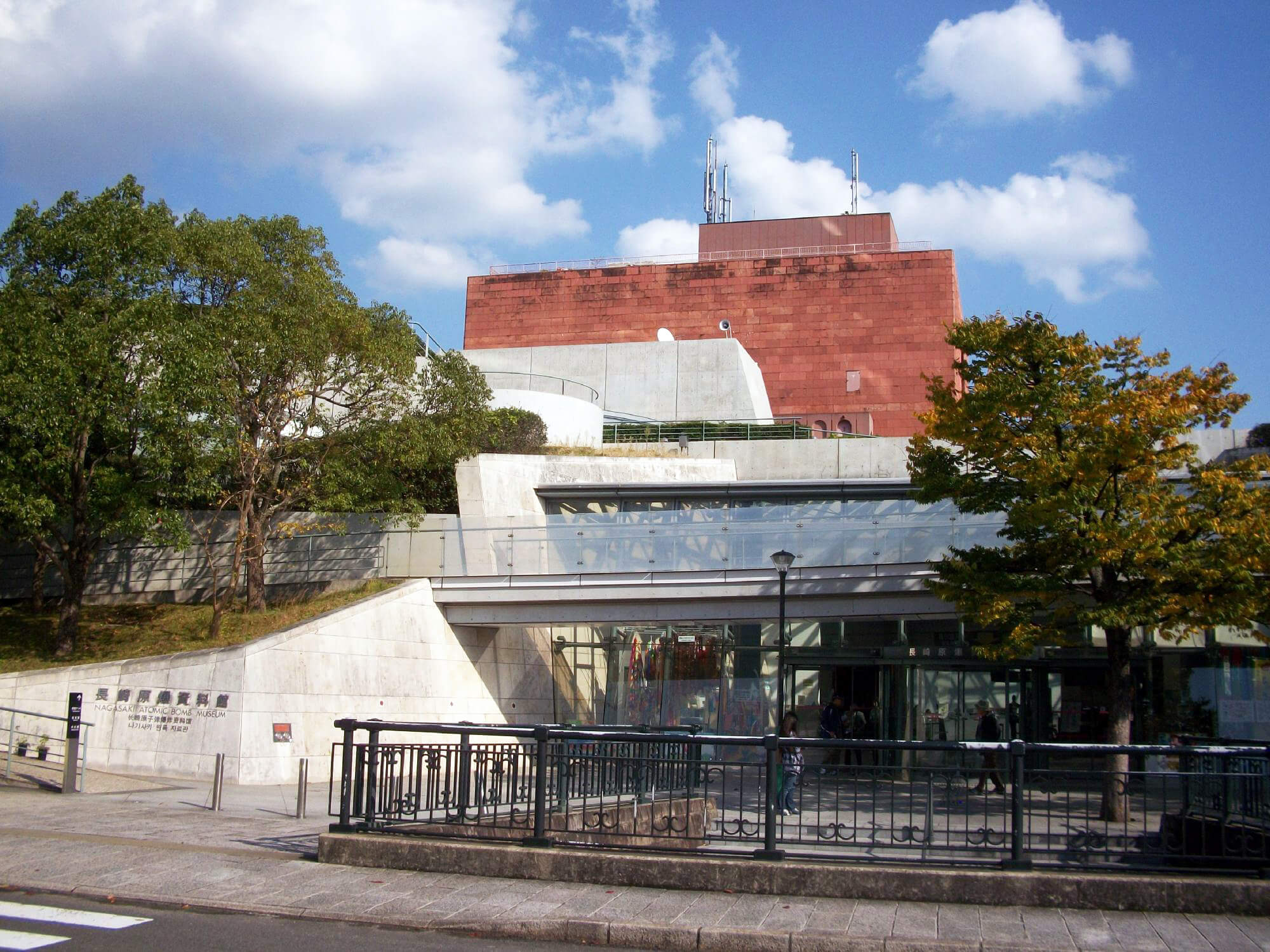 Trip Advisor 長崎原爆資料館 Nagasaki Atomic Bomb Museum