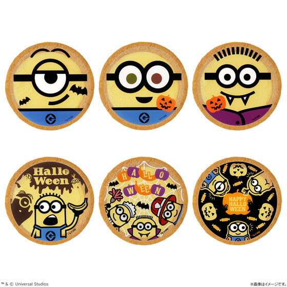 Minion Themed Banana Chocolate Halloween Tarts Released At Ministop