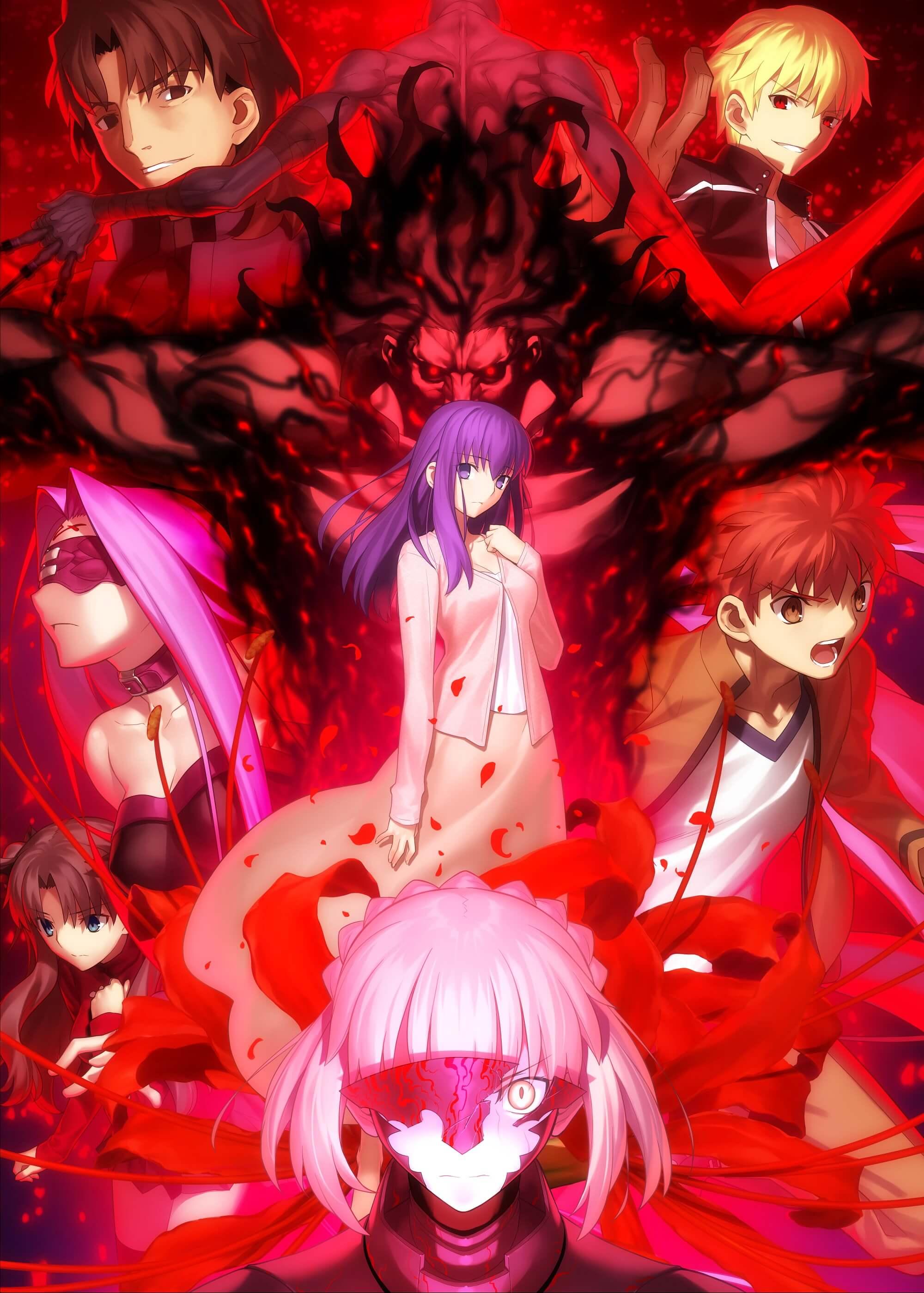 Znalezione obrazy dla zapytania Fate/stay night: Heaven's Feel II. lost butterfly