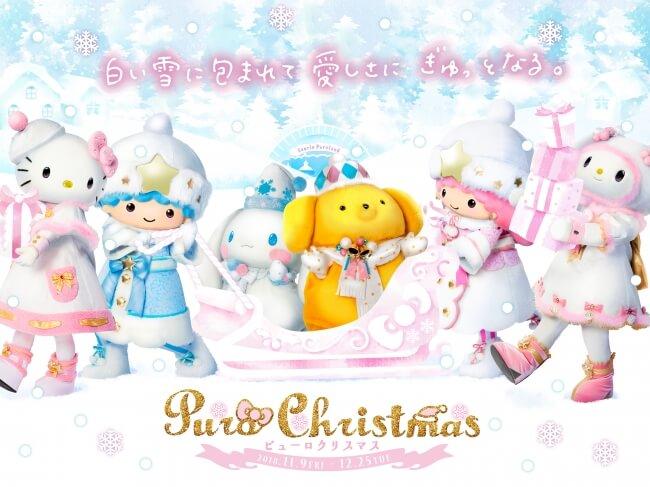ピューロクリスマス ピューロランド Puroland christmas_2