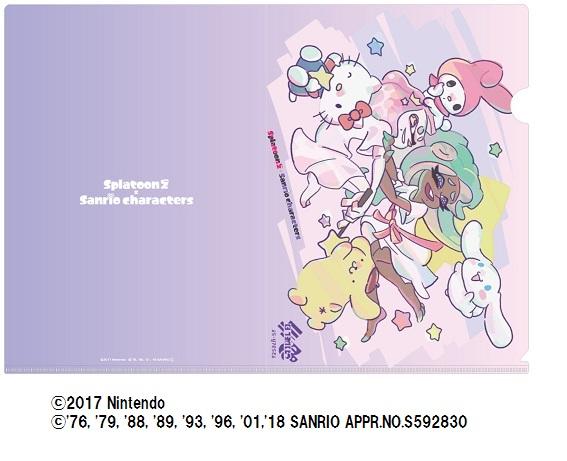 splatoon_sanrio_map_vol2_kakutei-2-2