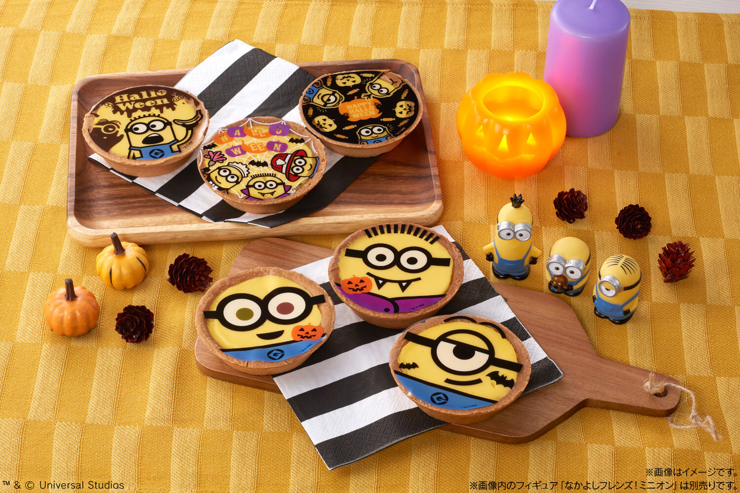 Minion Themed Banana Chocolate Halloween Tarts Released at