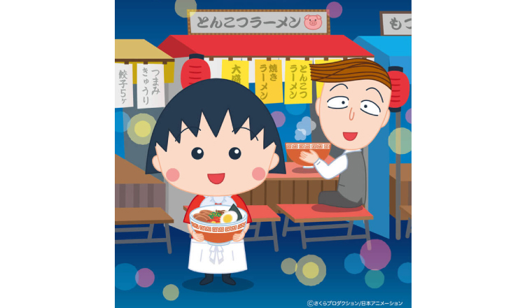 ちびまる子 櫻桃子-小丸子 福岡-fukuoka-ショップ shop