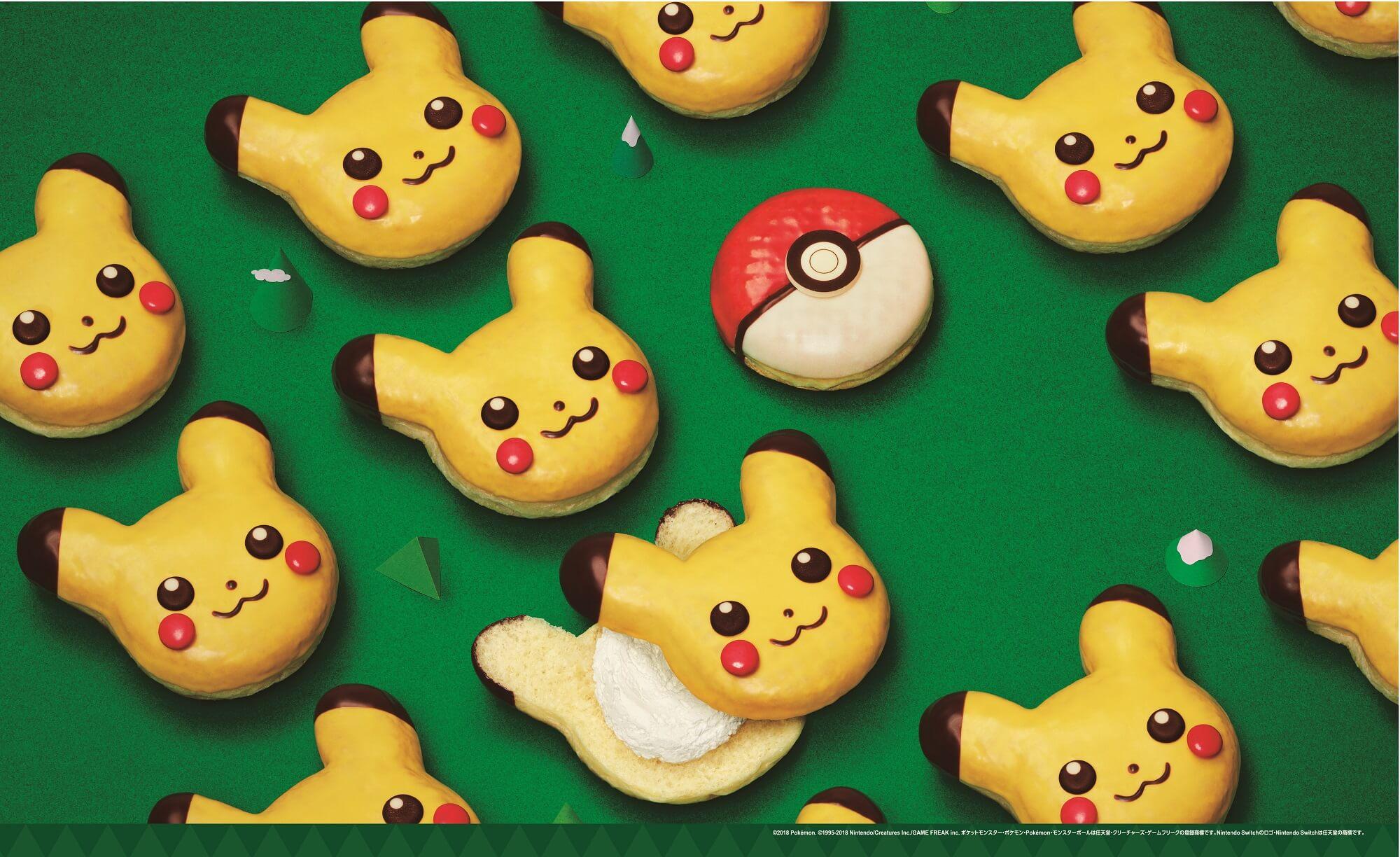 ミスタードーナツ ピカチュウ misterdonut pikachu 皮卡丘2