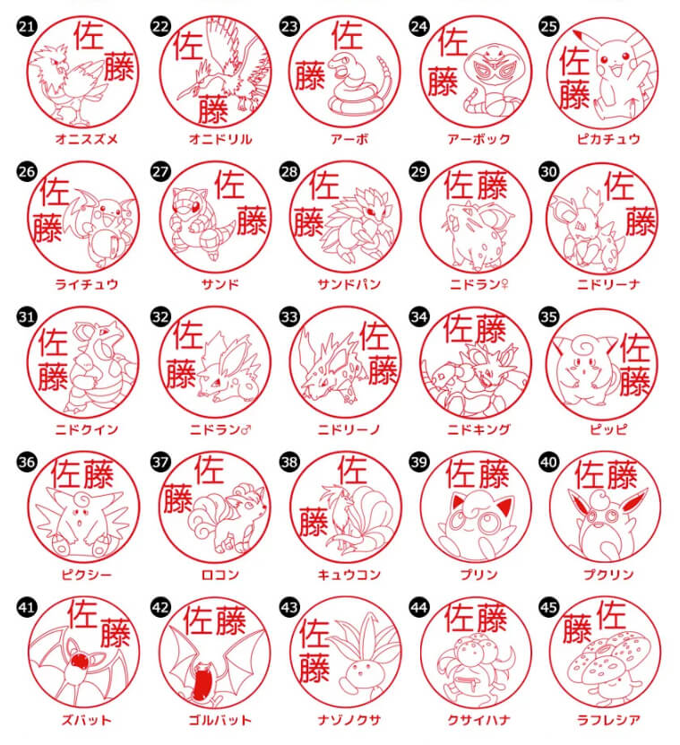 Original 151 Pokémon Hanko Stamps Now On Sale | MOSHI MOSHI NIPPON