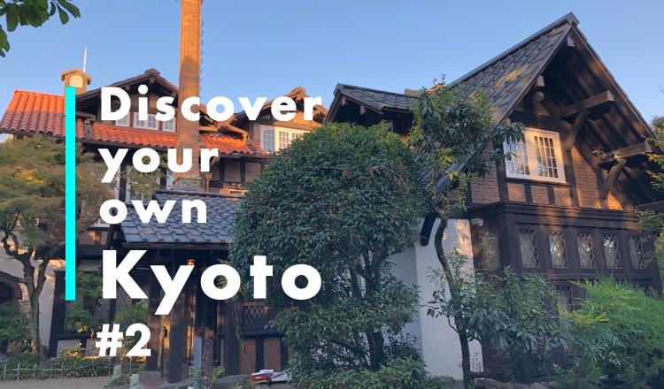 京都 kyoto-