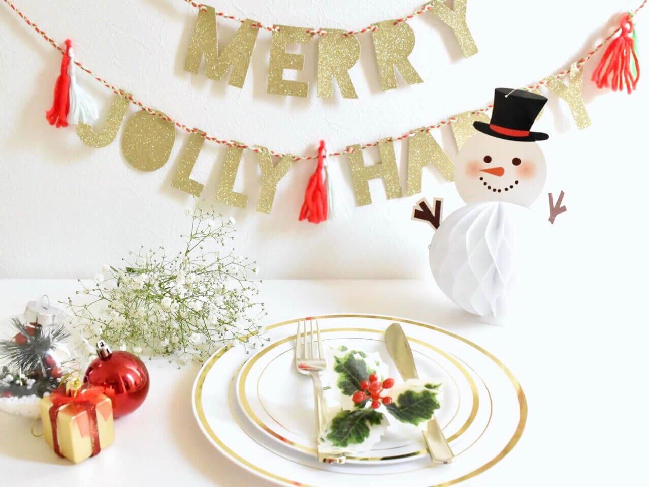 ARK HILLS CHRISTMAS 2018: Towering Fir Christmas Tree, Christmas ...