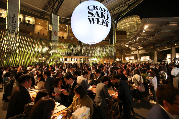 craft-sake-week-at-roppongi-hills-2018-%e3%88%b0-2