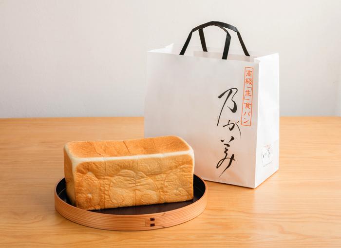 生食パン _麻布十番 乃が美 nogami bread2