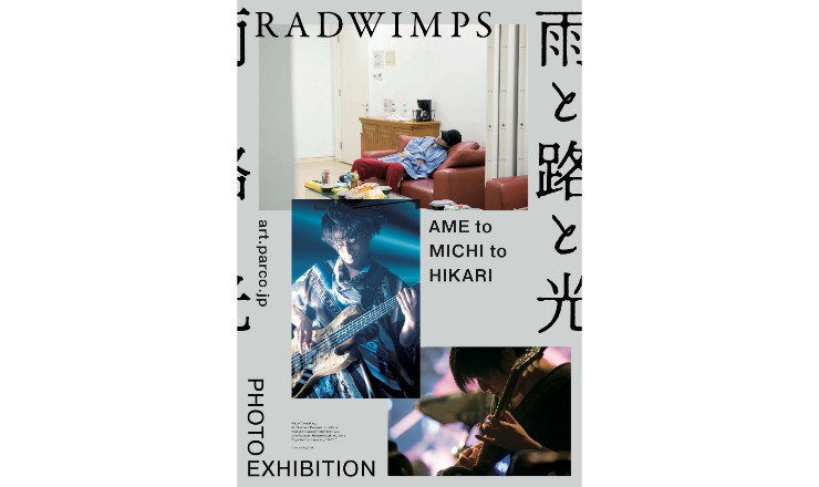 RADWIMPS PHOTO EXHIBITION 雨と路と光 top