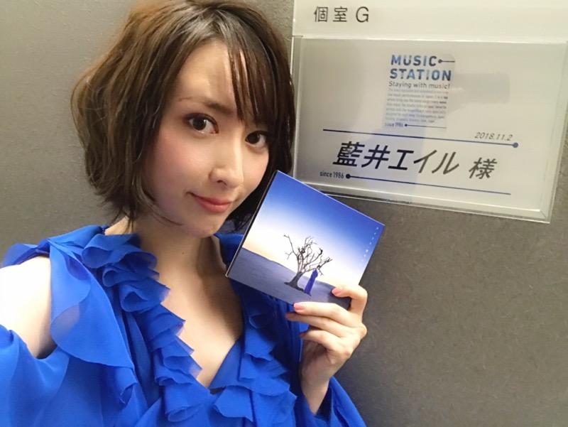 Eir01 藍井エイル Aoi