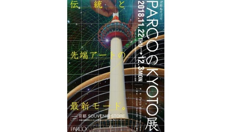 PARCO-KYOTO