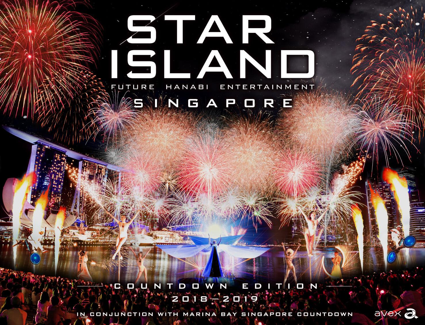 Future Firework Entertainment Event 'STAR ISLAND' Heads to Singapore