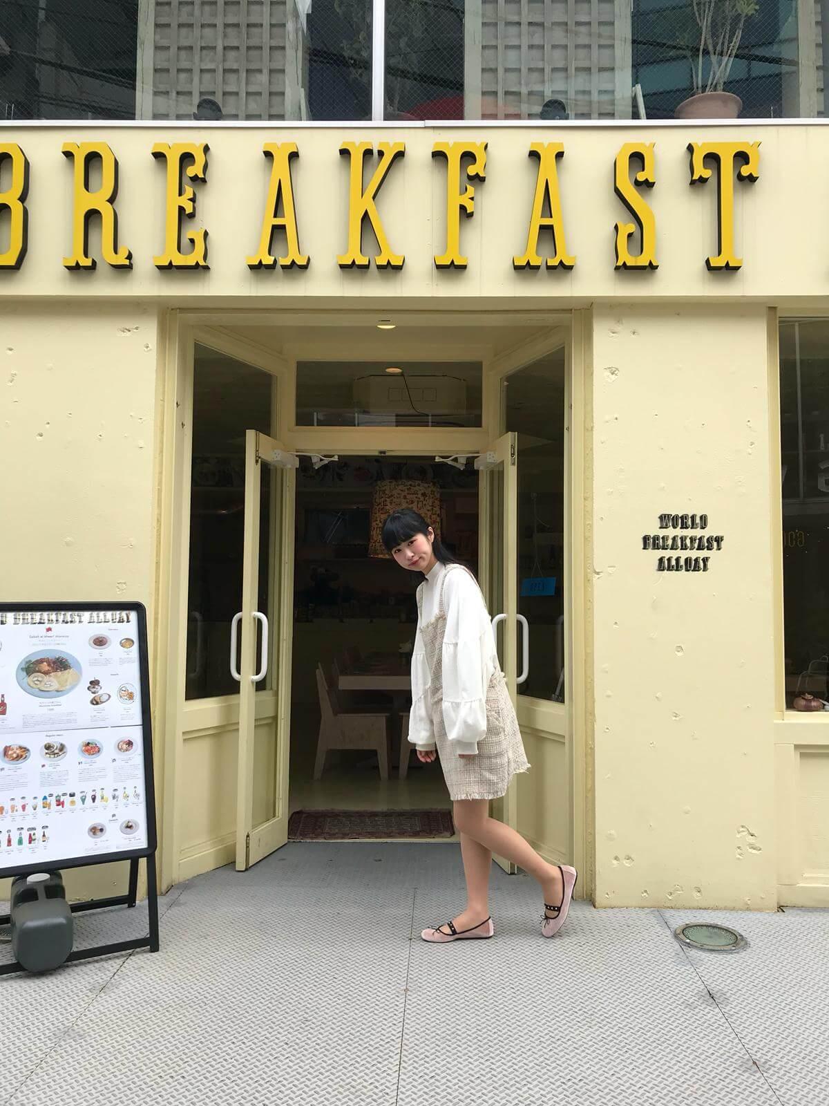 world-breakfast-allday15-2