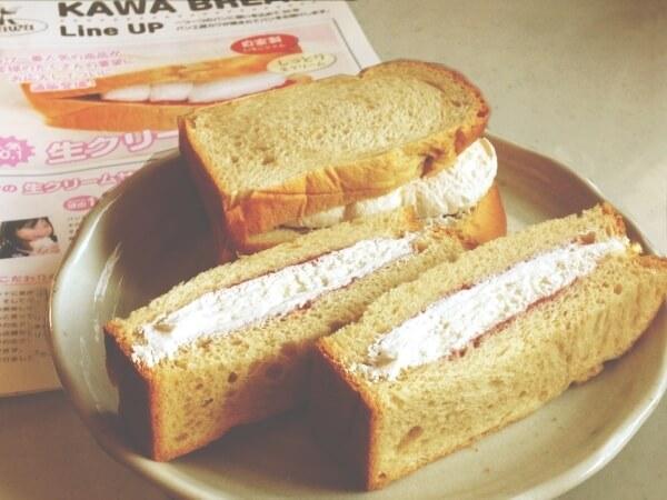 生クリームサンド パン工房カワ kawa