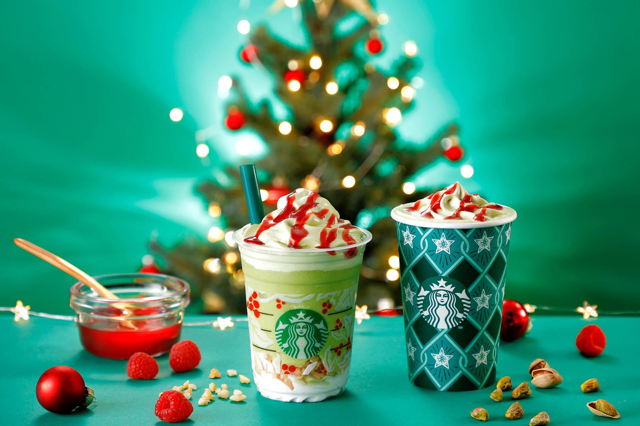 スターバックス Starbucks 星巴克Pistachio_