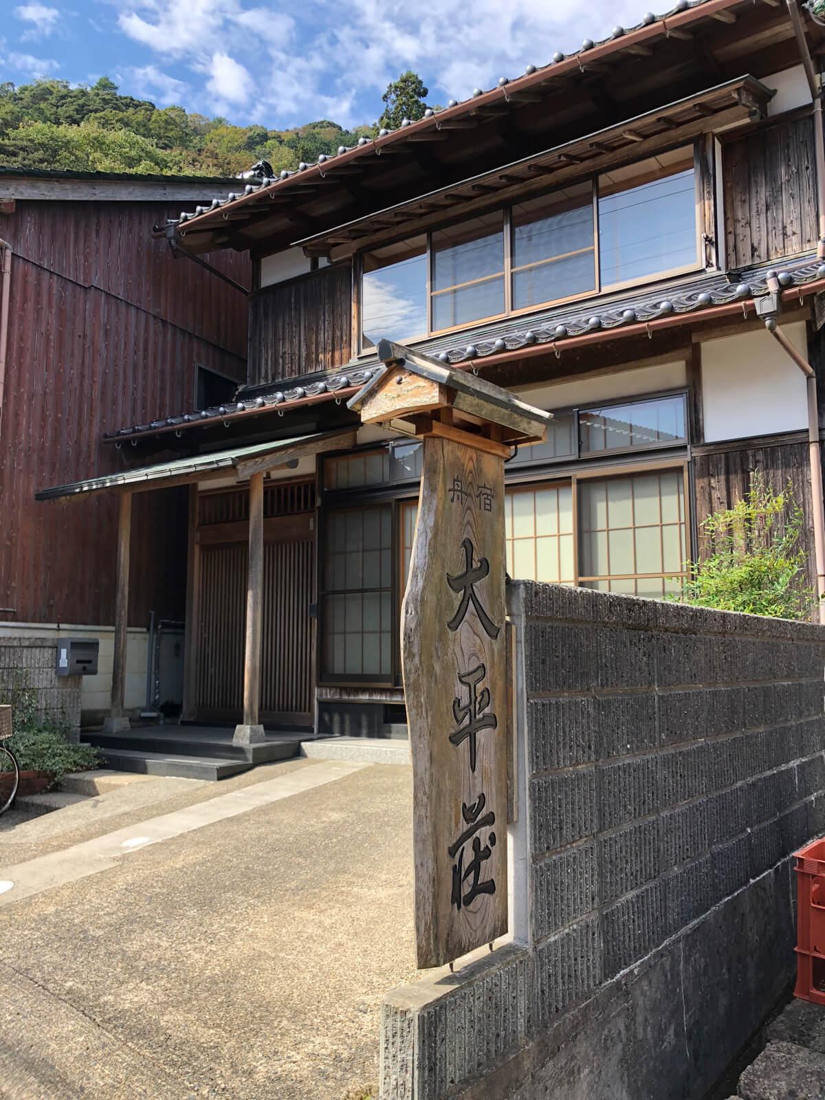 京都 Kyoto travel sightseeing オススメ_伊根町 Ine 舟屋 宿 funaya