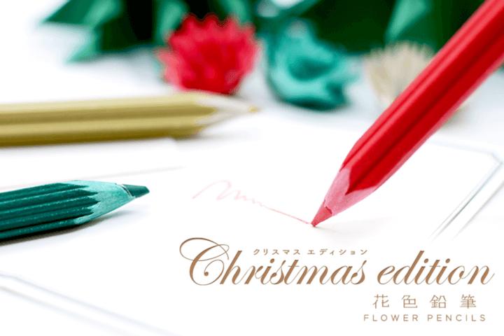 %e8%8a%b1%e8%89%b2%e9%89%9b%e7%ad%86-christmas-edition-colored-pencil5