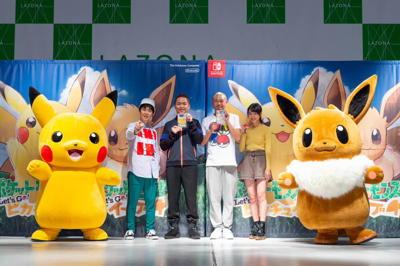 Nintendo Switch Lanza El Pokemon Let S Go Pikachu Let S Go Eevee