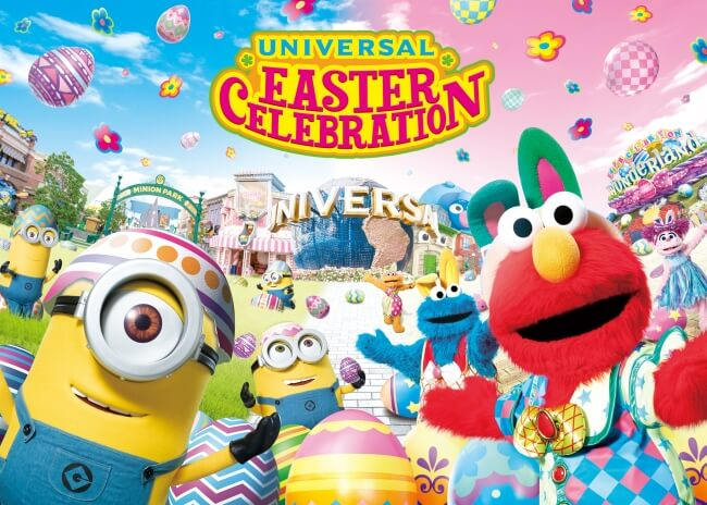 ユニバーサルスタジオジャパン Universal Studios Japan 日本環球影城