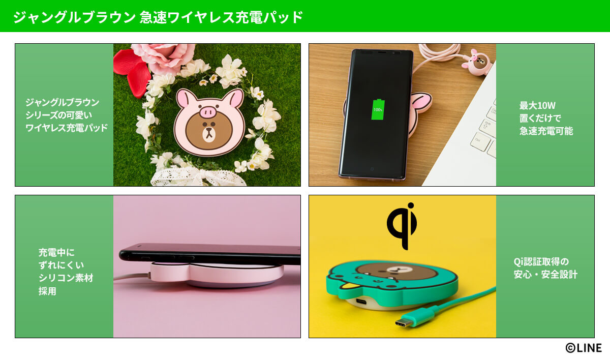 line-friends-%e5%85%85%e9%9b%bb%e5%99%a8-charger2-2