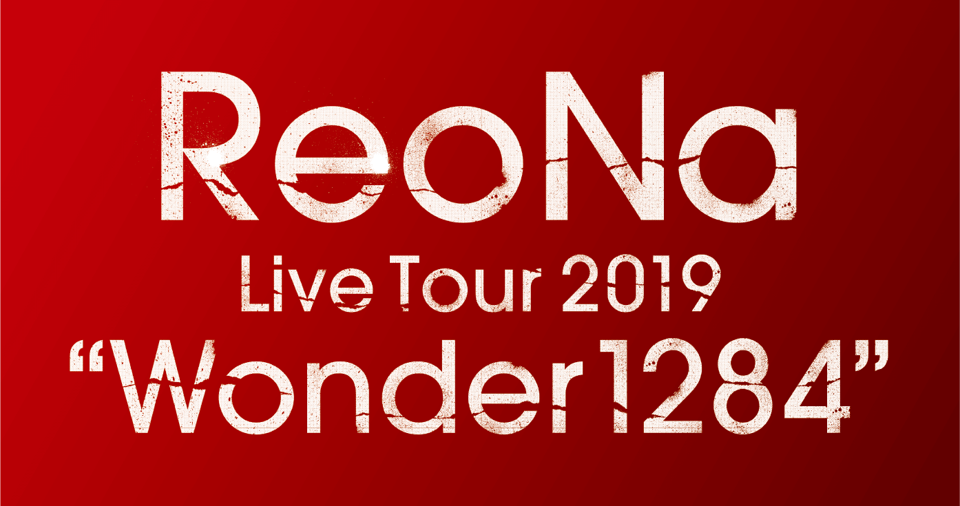 reona-live-tour-2019-wonder-1284-2-2