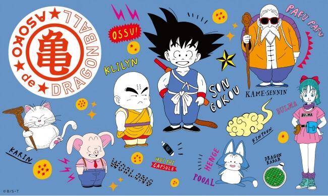 ASOKO ドラゴンボール Dragon Ball 七龍珠6