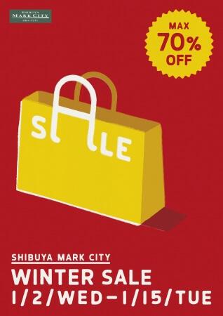 %e6%b8%8b%e8%b0%b7%e3%83%9e%e3%83%bc%e3%82%af%e3%82%b7%e3%83%86%e3%82%a3-shibuya-markcity-2