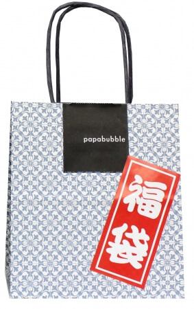 %e7%a6%8f%e8%a2%8b-fukubukuro-lucky-bags-5