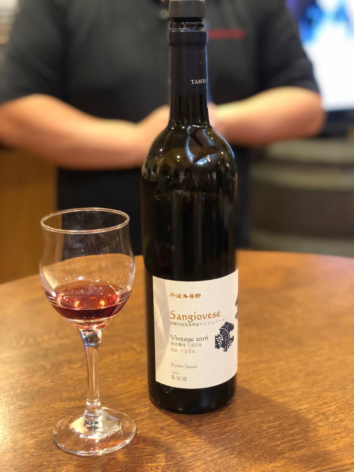試飲3 京都 丹波ワイン kyoto tambawinne